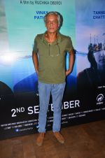 Sudhir Mishra at Island City screening on 31st Aug 2016 (44)_57c7f67cce783.JPG