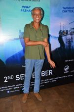 Sudhir Mishra at Island City screening on 31st Aug 2016 (45)_57c7f67f07195.JPG