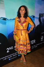 Tannishtha Chatterjee at Island City screening on 31st Aug 2016 (117)_57c7f68de4e93.JPG