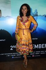 Tannishtha Chatterjee at Island City screening on 31st Aug 2016 (166)_57c7f68fe3cac.JPG