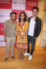 Tannishtha Chatterjee for Dev r Nil preview at AZA on 31st Aug 2016 (4)_57c7de6daac1f.JPG