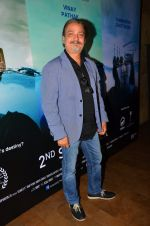 Vinay Pathak at Island City screening on 31st Aug 2016 (118)_57c7f5f1b86a5.JPG