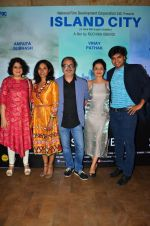 Vinay Pathak, Tannishtha Chatterjee, Amruta Subhash at Island City screening on 31st Aug 2016 (122)_57c7f5f32c239.JPG