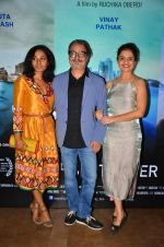Vinay Pathak, Tannishtha Chatterjee, Amruta Subhash at Island City screening on 31st Aug 2016 (123)_57c7f692df715.JPG