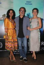 Vinay Pathak, Tannishtha Chatterjee, Amruta Subhash at Island City screening on 31st Aug 2016 (181)_57c7f45864464.JPG