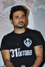 Vir Das at 31st october trailer launch in Mumbai on 31st Aug 2016 (12)_57c7f34e78ac0.JPG