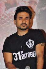 Vir Das at 31st october trailer launch in Mumbai on 31st Aug 2016 (13)_57c7f34fdb639.JPG