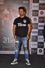 Vir Das at 31st october trailer launch in Mumbai on 31st Aug 2016 (14)_57c7f351dd5ed.JPG