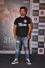 Vir Das at 31st october trailer launch in Mumbai on 31st Aug 2016 (15)_57c7f35494f91.JPG