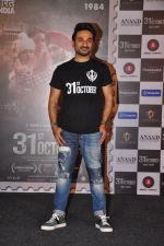 Vir Das at 31st october trailer launch in Mumbai on 31st Aug 2016 (16)_57c7f3574e2a4.JPG
