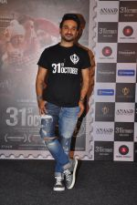 Vir Das at 31st october trailer launch in Mumbai on 31st Aug 2016 (17)_57c7f3593cc9d.JPG
