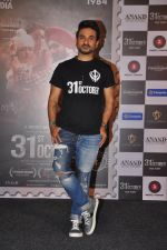 Vir Das at 31st october trailer launch in Mumbai on 31st Aug 2016 (18)_57c7f35b24dec.JPG