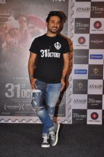 Vir Das at 31st october trailer launch in Mumbai on 31st Aug 2016 (19)_57c7f35dc9b49.JPG