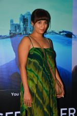 at Island City screening on 31st Aug 2016 (72)_57c7f49a8943d.JPG