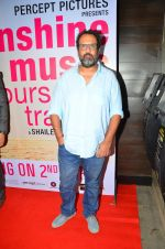 Anand L Rai at Sunshine Premiere on 1st Sept 2016 (47)_57c998b320740.JPG