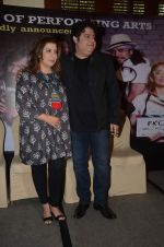 Farah Khan, Sajid Khan at ITA school event on 1st Sept 2016 (36)_57c970cf4ad71.JPG