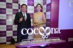 Gauhar Khan at Cocoo launch in Delhi on 2nd Sept 2016 (15)_57c9a0f3849f6.jpg