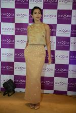 Gauhar Khan at Cocoo launch in Delhi on 2nd Sept 2016 (17)_57c9a0f866456.jpg