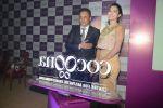 Gauhar Khan at Cocoo launch in Delhi on 2nd Sept 2016 (2)_57c9a0d2c9d0b.jpg