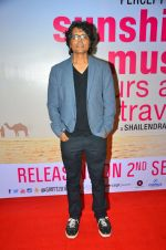 Nagesh Kukunoor at Sunshine Premiere on 1st Sept 2016 (10)_57c998fcaed3b.JPG