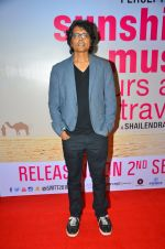 Nagesh Kukunoor at Sunshine Premiere on 1st Sept 2016 (11)_57c99900e7797.JPG