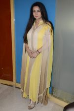 Poonam Dhillon launches her own collection in Mumbai on 1st Sept 2016 (25)_57c99570267ed.JPG