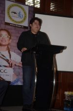 Sajid Khan at ITA school event on 1st Sept 2016 (6)_57c970e185a6f.JPG