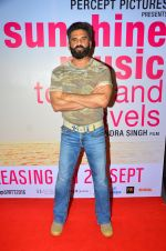 Sunil Shetty at Sunshine Premiere on 1st Sept 2016 (52)_57c999654f46d.JPG