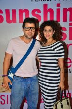Tanaaz Irani, Bhaktiyar at Sunshine Premiere on 1st Sept 2016 (89)_57c999813b4f9.JPG