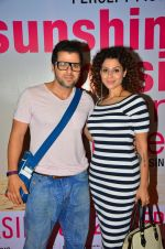 Tanaaz Irani, Bhaktiyar at Sunshine Premiere on 1st Sept 2016 (92)_57c9999c754d0.JPG