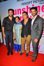 Vicky Kaushal at Sunshine Premiere on 1st Sept 2016 (38)_57c999e4e5109.JPG