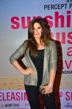 Zarine Khan at Sunshine Premiere on 1st Sept 2016 (85)_57c999c39342d.JPG