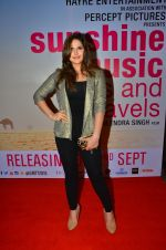 Zarine Khan at Sunshine Premiere on 1st Sept 2016 (86)_57c999c67b006.JPG
