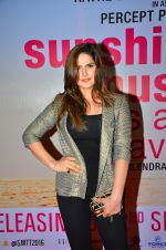 Zarine Khan at Sunshine Premiere on 1st Sept 2016 (90)_57c999e2473fd.JPG