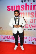 at Sunshine Premiere on 1st Sept 2016 (10)_57c998d847e9a.JPG