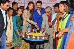 Jacqueline Fernandez, Vivek Oberoi at CPAA Event on 3rd Sept 2016 (97)_57cadaacbee09.JPG
