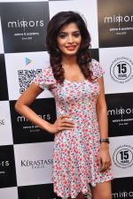 Sanchita Shetty (239)_57cad8c4b969c.JPG