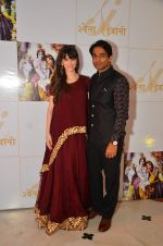 at singer Shweta Pandit_s wedding with Italian boy friend Ivano Fucci on 2nd Sept 2016 (42)_57ca7f0828dbe.JPG