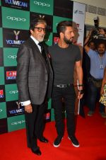 Amitabh Bachchan, Yuvraj Singh at You We Can Label launch with Shantanu Nikhil collection on 3rd Sept 2016 (146)_57cc5f8641600.JPG