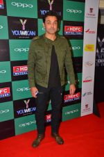 Bobby Deol at You We Can Label launch with Shantanu Nikhil collection on 3rd Sept 2016 (128)_57cc5fc46e680.JPG