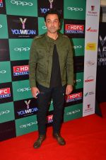 Bobby Deol at You We Can Label launch with Shantanu Nikhil collection on 3rd Sept 2016 (129)_57cc5fc6831aa.JPG