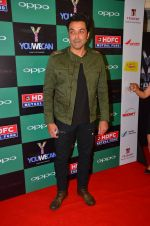 Bobby Deol at You We Can Label launch with Shantanu Nikhil collection on 3rd Sept 2016 (130)_57cc5fc900be6.JPG