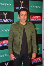 Bobby Deol at You We Can Label launch with Shantanu Nikhil collection on 3rd Sept 2016 (132)_57cc5fcdc3e56.JPG