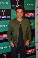 Bobby Deol at You We Can Label launch with Shantanu Nikhil collection on 3rd Sept 2016 (133)_57cc5fd1e472f.JPG