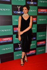 Deepika Padukone at You We Can Label launch with Shantanu Nikhil collection on 3rd Sept 2016 (55)_57cc5fe1c6b07.JPG