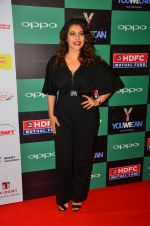 Kajol at You We Can Label launch with Shantanu Nikhil collection on 3rd Sept 2016 (251)_57cc60411bdb0.JPG