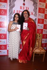 Lakshmi Tripathi at book launch on 3rd Sept 2016 (1)_57cc5adfcd163.JPG