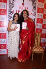 Lakshmi Tripathi at book launch on 3rd Sept 2016 (12)_57cc5af7872c6.JPG