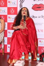 Lakshmi Tripathi at book launch on 3rd Sept 2016 (2)_57cc5ae37d790.JPG