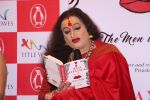 Lakshmi Tripathi at book launch on 3rd Sept 2016 (4)_57cc5c2795368.JPG